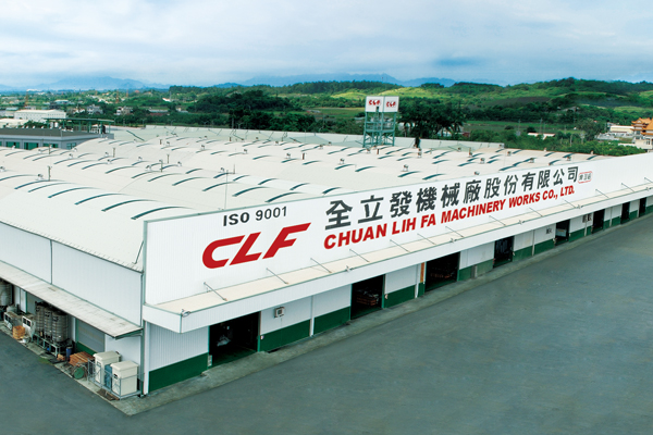 The new CLF machine plant situated in the Guanmiao Pizihtou industrial district