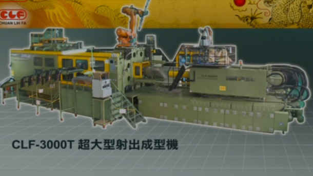 Large Plastic Injection Molding Machine - CLF-3000T