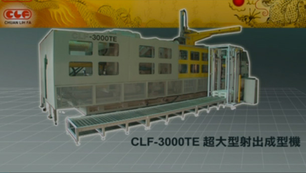 Extra Large and Extra Strong Injection Molding Machine - CLF-3000TE