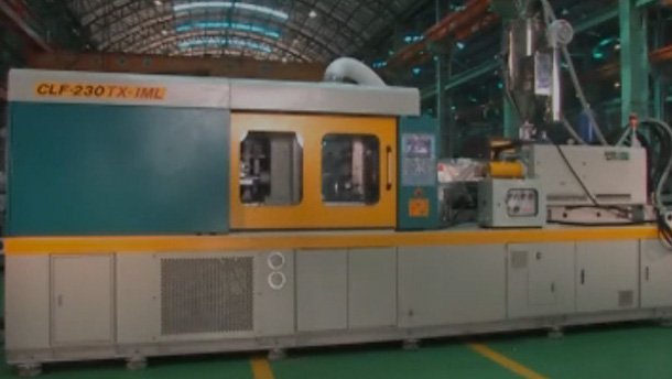 Highly Potency Injection Molding Machine - CLF-230TX-IML