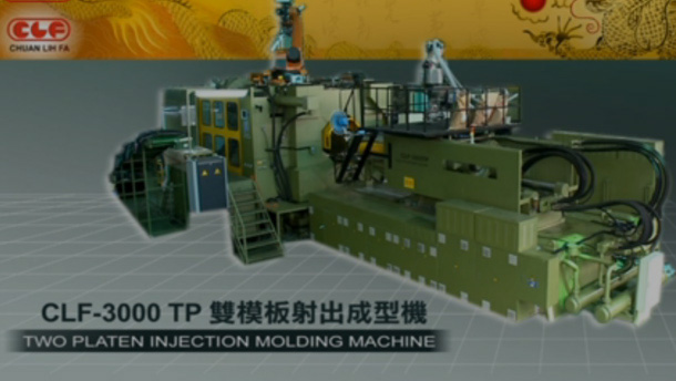 Two Platen Injection Molding Machine - CLF-3000TP