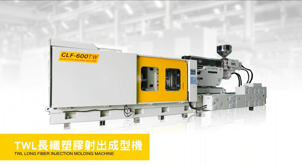 Twl Long Fiber Injection Molding Machine - CLF-600TWL